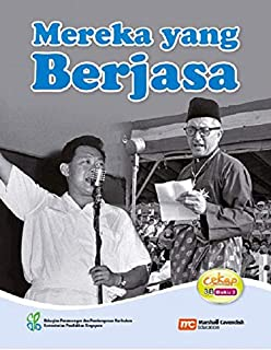 Malay Language Small Reader 3B Book 3 for Primary Schools (MLPS) (Cekap)