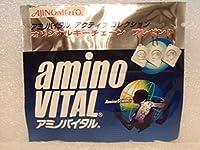 aminvital ajinomoto アミノバイタル オリジナルキーチェーン