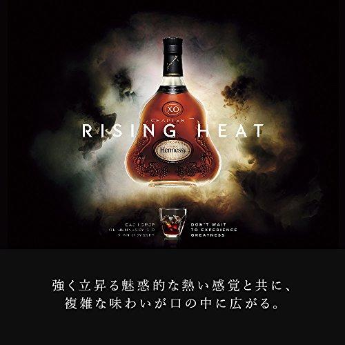 Hennessy『ヘネシーX.O』