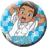 『若おかみは小学生!』 54mm缶バッジ ウリ坊