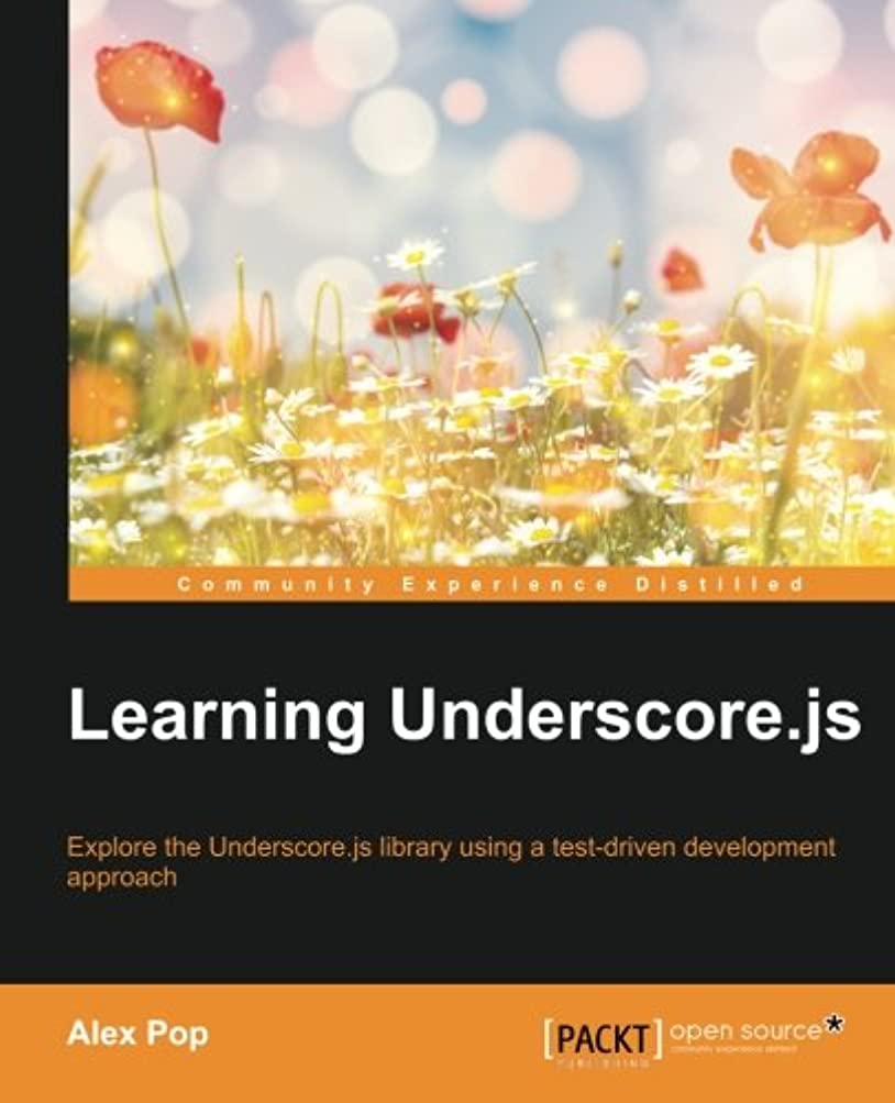 打倒拮抗大工Learning Underscore.js