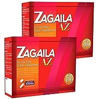 ザガイラAZ 男性用 サプリ シトルリン アルギニン 亜鉛 マカ 2箱 2ヶ月分