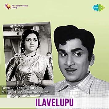 Ilavelupu (Original Motion Picture Soundtrack)