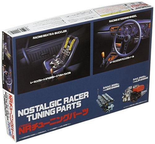 1/24 Nostalgic Racer Tuning Parts (Model Car) (japan import)