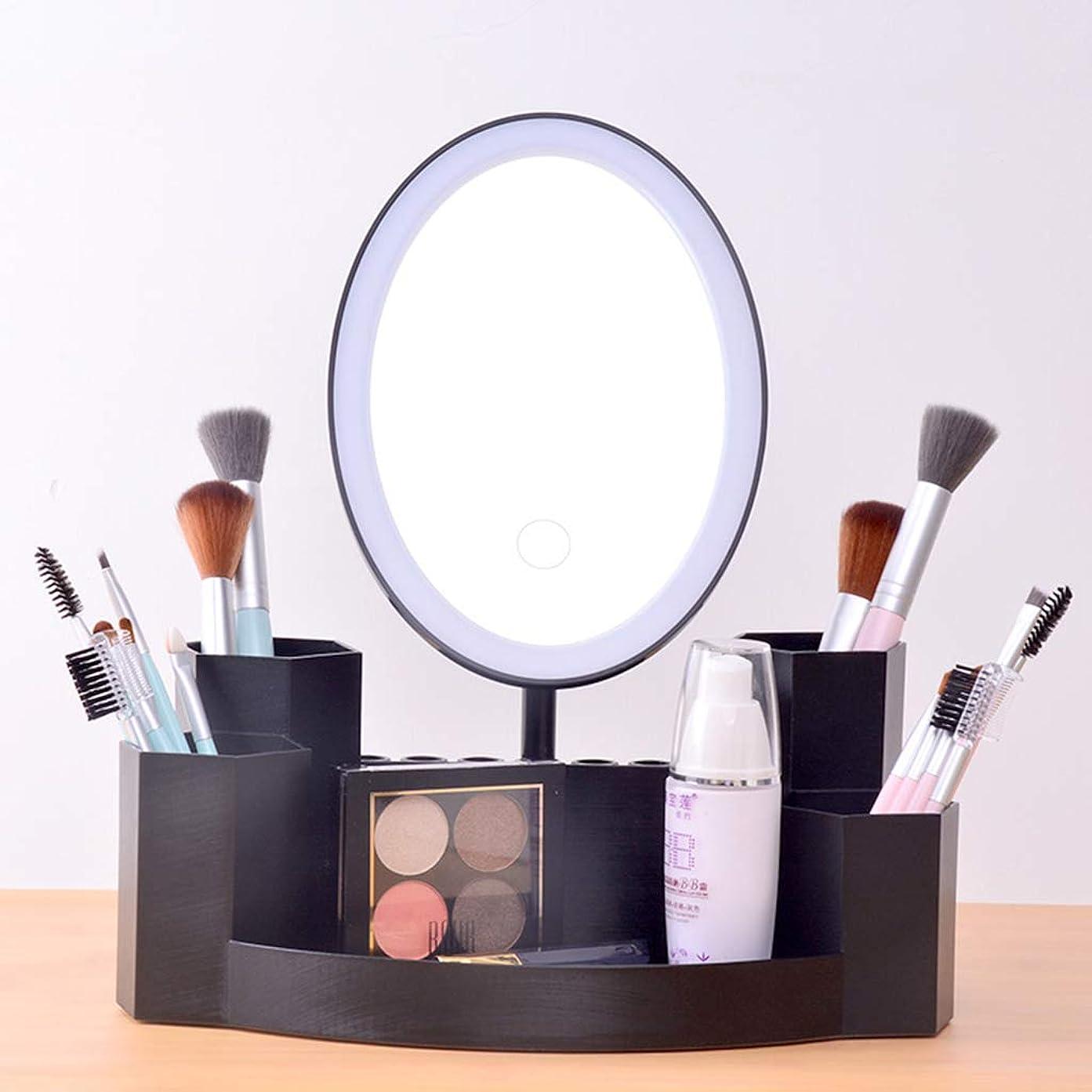 辞任するり計算するLED照明付き化粧鏡収納ボックス付きライト付き、デュアル電源180°回転調光対応タッチスクリーンスイッチテーブルランプ