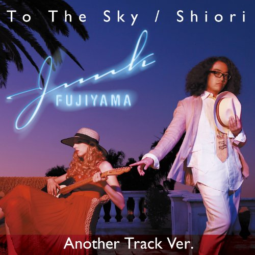 To The Sky / 栞 Another Track Ver.