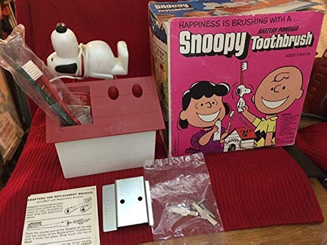 説明する染色ビルダービンテージスヌーピー 電動歯ブラシ 箱付き おはようスヌーピー 海外版 昭和レトロ コレクション