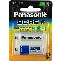Panasonic 2CR-5W カメラ用リチウム電池 2CR5 円筒形リチウム電池 リチウムシリンダー電池(2CP3845 KL2CR5 EL2CR5 DL245 DL345 2CR5R 5032GC) まとめ買い特典あり