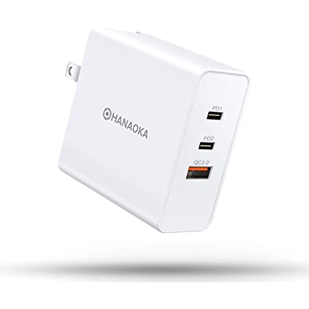 【最新版】 PD 充電器 65W 急速充電器( 新型GaN 窒化ガリウム採用) 2USB-C + 1USB-Aポート ACアダプター 【PSE認証済/Quick Charge3.0対応/折りたたみ式プラグ搭載】 iPhone/Android/MacBook/ノートパソコン/Switchなど対応