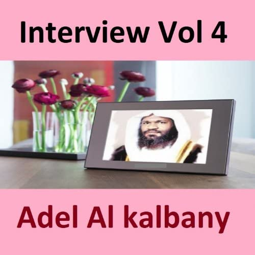 Adel Al Kalbany