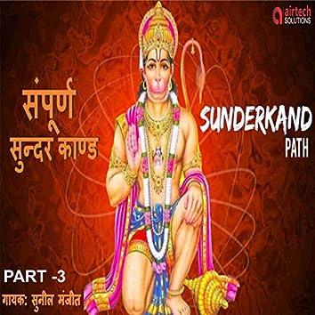 Sunderkand Path 3