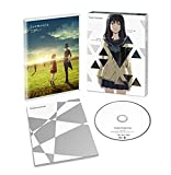 アルモニ コレクターズ・エディション [Blu-ray] image