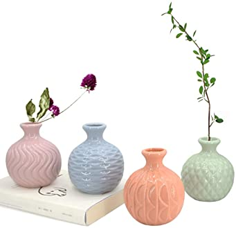 Chive Pearl Small Vase Ice