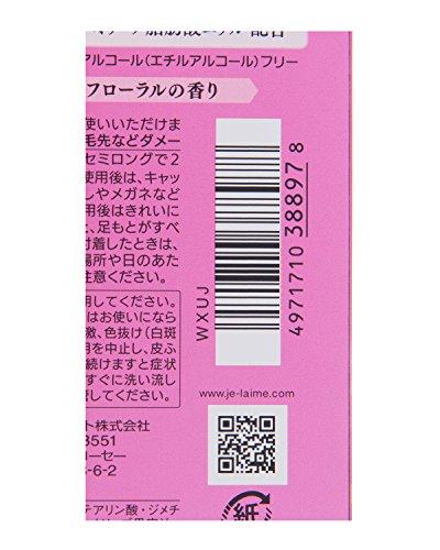 KOSEコーセージュレームファンタジストコンセントレートオイル(洗い流さないヘアトリートメント)100mL