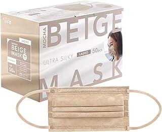 プラスライフ 不織布マスク 接触冷感マスク 肌触り良い カラーマスク ウルトラシルキー モカベージュ レディースサイズ 女性用 使い捨て プリーツ型マスク 個包装あり 50枚入り ひんやり 接触冷感