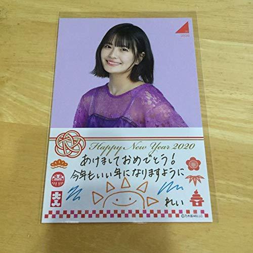 清宮レイ 年賀状 ポストカード 乃木坂46 lucky bag 封入 グッズ