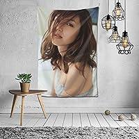 2021タペストリー 真野惠里菜 、 真野恵里菜、 Mano Erinaファッションの絶妙な印刷リビングルームの入り口寝室の背景壁の装飾カスタマイズされた壁掛け布 (60 * 40inch)