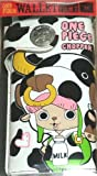 ワンピース《FILM Z》チェーン付きロングウォレット☆アニメキャラクターグッズ(長財布)通販☆【チョッパー(花見服)】