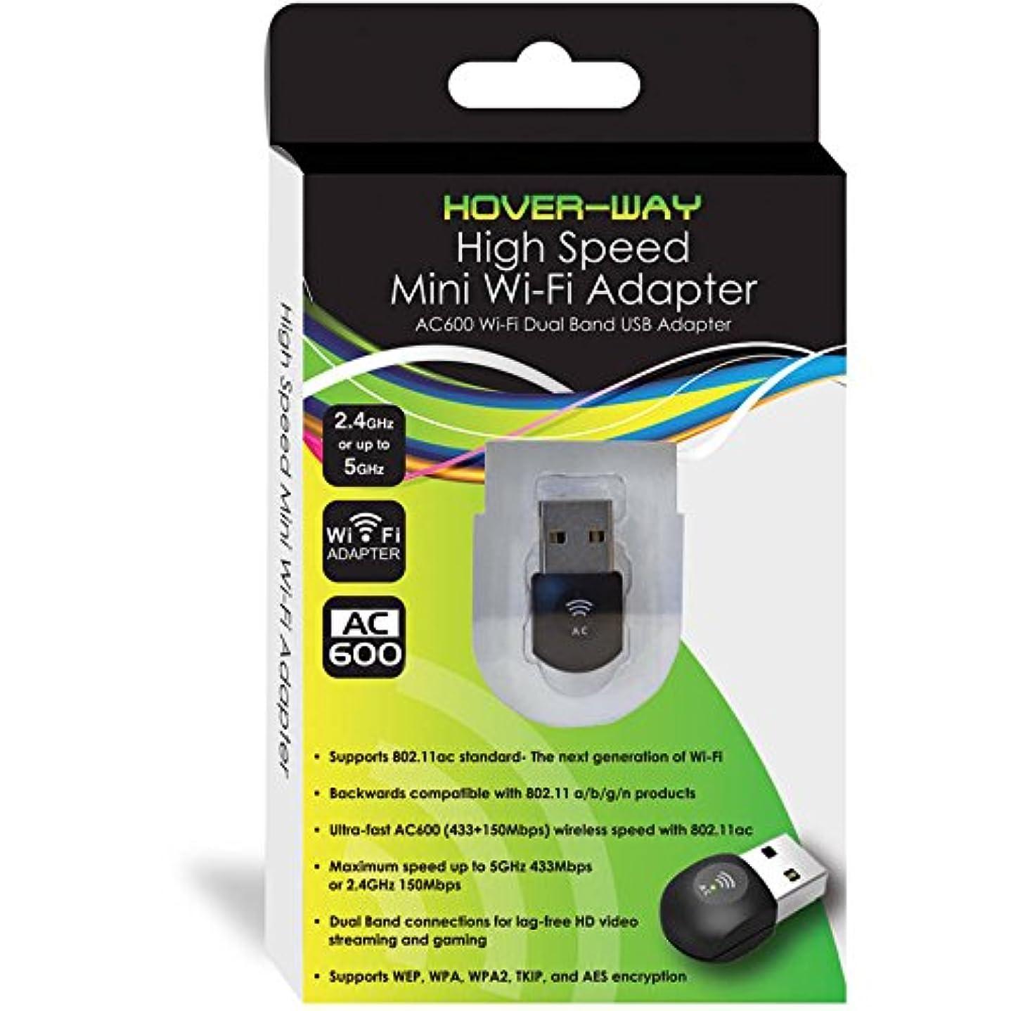 スカルクモートデータムhover-way High Speed ac600デュアルバンドミニワイヤレスアダプタ/ブースター