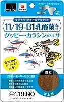 (まとめ買い)吉田飼料 トレビオ グッピー・カラシンのエサ 30g 【×10】