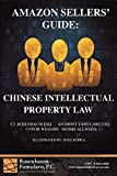 Amazon Sellers' Guide: Chinese Intellectual Property Law