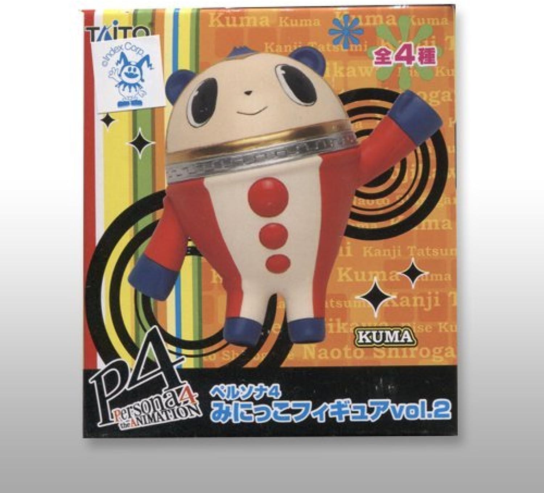 Persona 4 Minikko figure vol.2 bear separately Taito prize