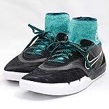 Nike SB Hyperfeel Koston 3 Mens Trainers 819673 Sneakers Shoes
