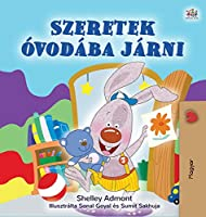 I Love to Go to Daycare (Hungarian Children's Book) (Hungarian Bedtime Collection)