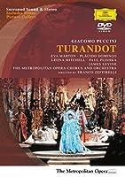 Puccini : Turandot [DVD] [Import]