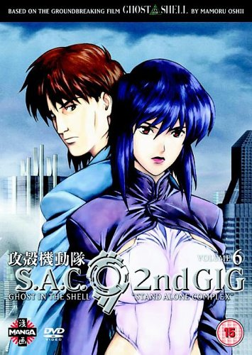 Ghost In The Shell - Stand Alone Complex - 2nd Gig - Vol. 6