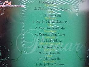 Pyaar -Guitar Instrumental Vol 2 -Eberlasting Tunes From Hindi Films