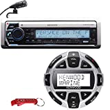 Kenwood KMRD772BT Marine Stereo Receiver & KCA-RC55MR Wired Sound System Remote Controller Bundle. SiriusXM Ready 1-DIN Boat Head Unit w/ Bluetooth and CD Player, USB and AUX Inputs, Pandora, Spotify