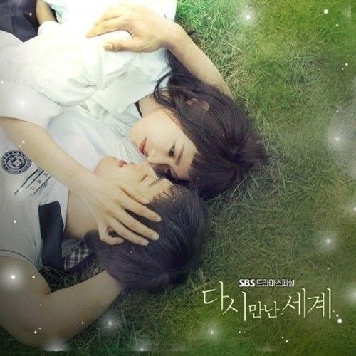 Reunited World OST 2017 Korean SBS TV Show Drama Yu Jinkoo,Lee Yunhee,Jung Chayeon O.S.T