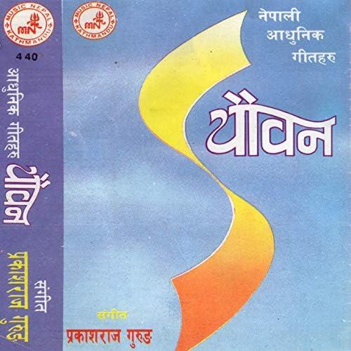 Prakash Raj Gurung