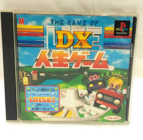 DX人生ゲーム