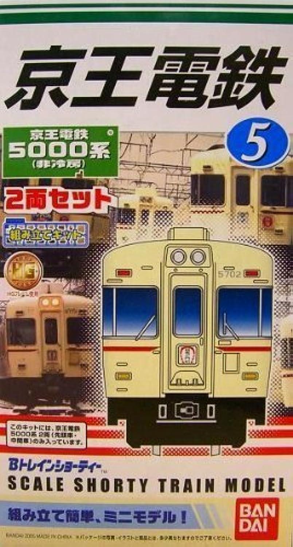 B Train Shorty  Private Railway Series [Keio Electric Railway Series 5000] (2car Set) (Model Train)