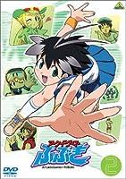アーケードゲーマーふぶき(2) [DVD]
