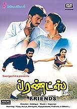 Friends Tamil DVD- Stg: Vijay, Suriya, Directed by Siddique Music by Ilaiyaraaja With English Subtitles