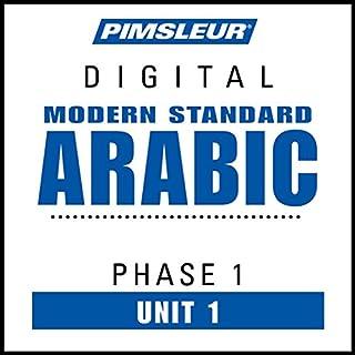 Arabic (Modern Standard) Phase 1, Unit 01 audiobook cover art