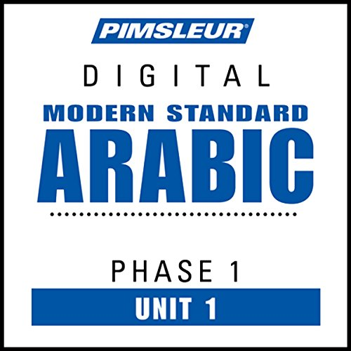 Arabic (Modern Standard) Phase 1, Unit 01 audiobook cover art