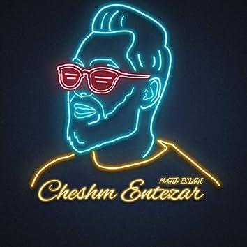 CHESHM ENTEZAR