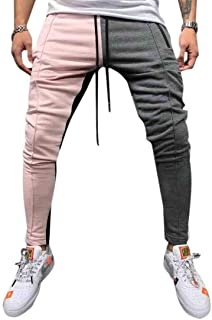 UUGYE Men's Elastic Waist Slim Hip Hop Sweatpants Contrast Pants Trousers