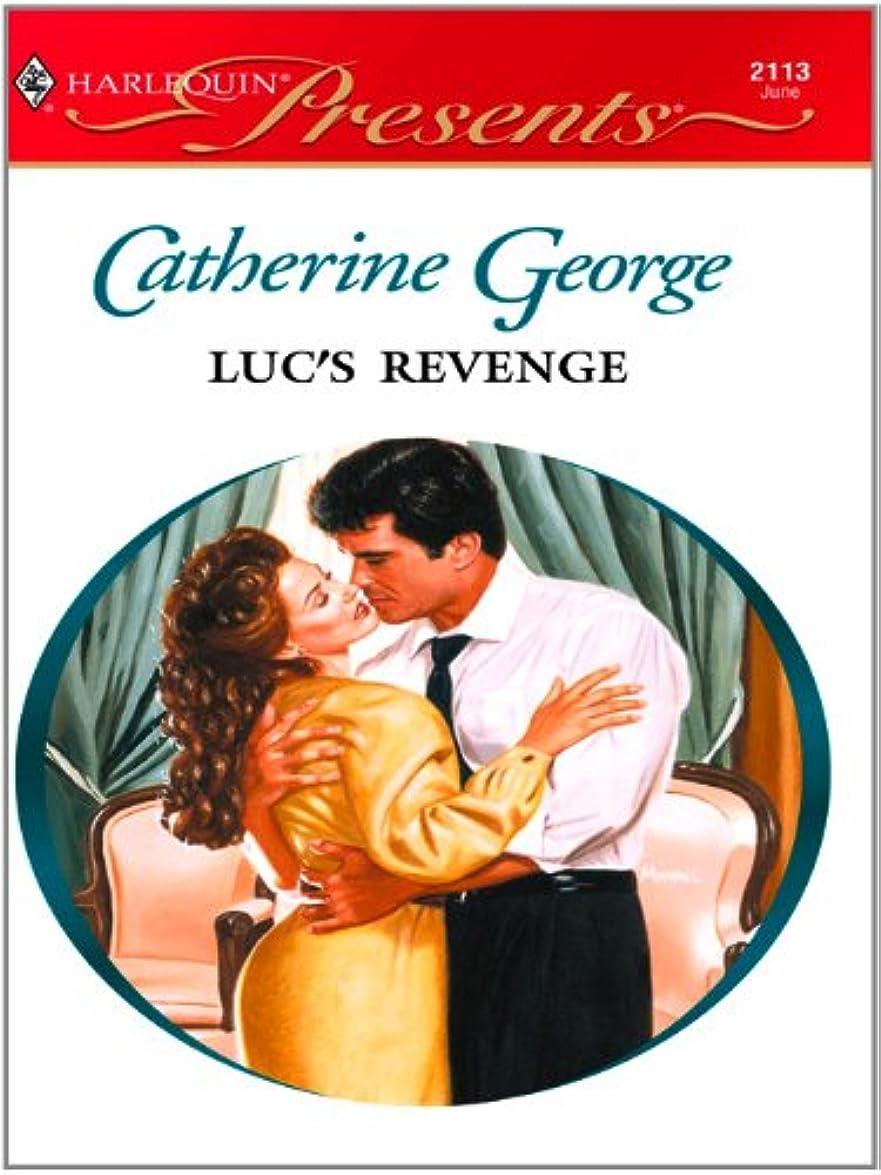 火山学者同盟思春期のLuc's Revenge (Presents, 2113) (English Edition)