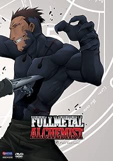 Fullmetal Alchemist: Volume 9 - Pain and Lust