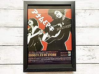 額装品アナム&マキ イキって生きろ 2000年ポスター風A4サイズ額入りアートフレーム YC14-1
