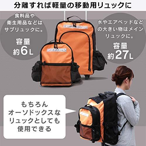 IRISOHYAMA(アイリスオーヤマ)『避難リュックセット2人用(PHRSー36)』