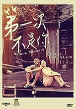 A Secret Between Us (Region 3 DVD / Non USA Region) (English subtitle)