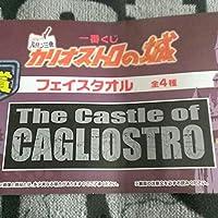 是非欲しいルパン三世カリオストロの城ロゴフェイスタオル