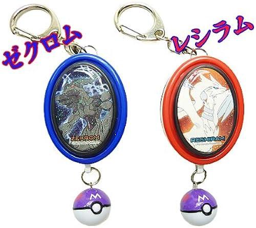 Pokemon Zekrom(Best Wish) - Personal Emergency Alarm POKE-25B (japan import)