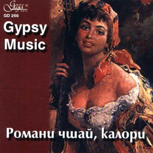 1a3eae9cf An Old Gypsy Woman Told Me by Demcho Damyanov on Amazon Music ...